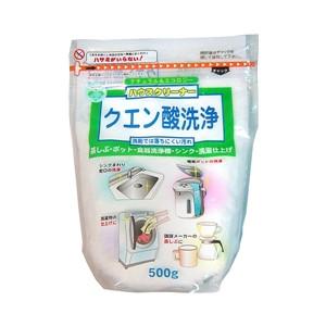 簡単に浴槽のつまりを取る方法7選:重曹とお酢やクエン酸
