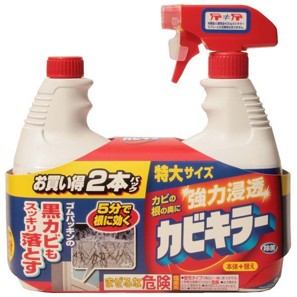 カビキラーでカビ菌を殺菌:排水溝の臭い対策