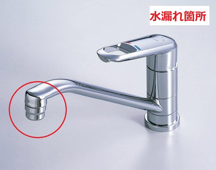 混合水栓のどこから水漏れ?4つの原因と修理方法の特定:吐水口からポタポタ