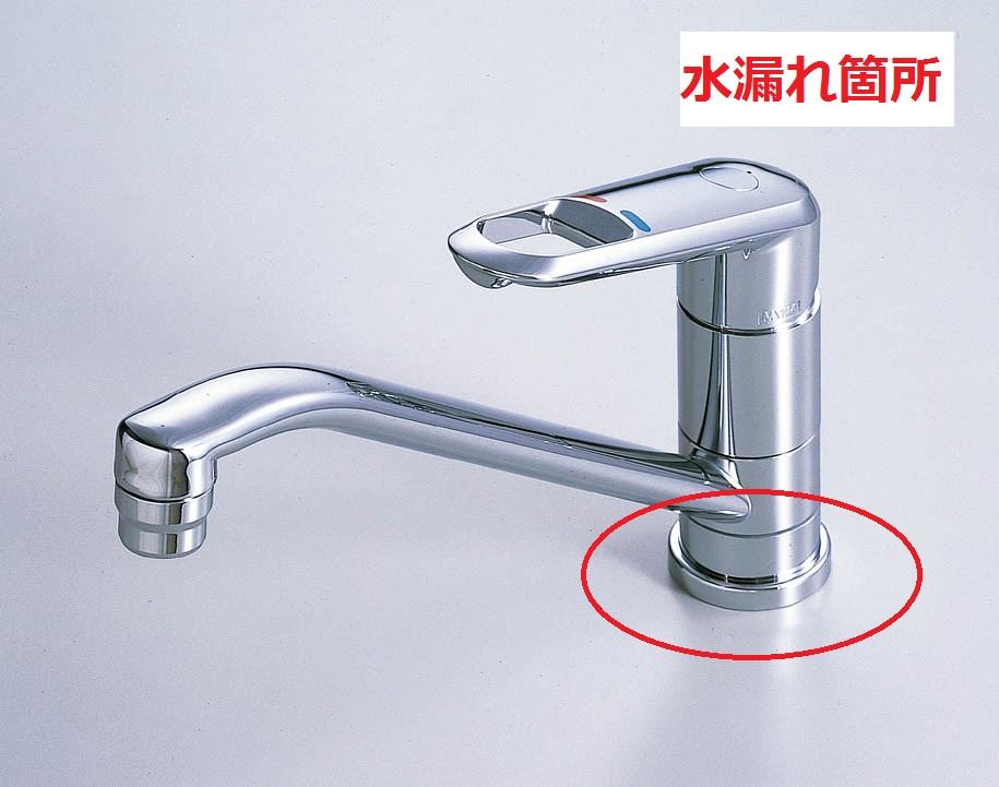 混合水栓のどこから水漏れ?4つの原因と修理方法の特定:本体の下や設置部分