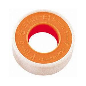 台所/キッチン/流し台の蛇口・水栓の交換・取り換え手順:必要に応じてシールテープを巻く2