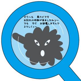 シンク下の水漏れから発生する二次災害:黒カビ