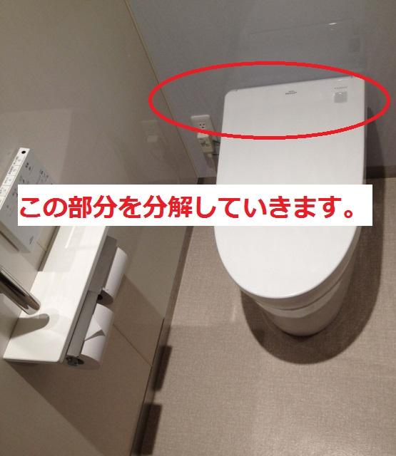 タンクレストイレの水が止まらない場合:メーカーへ問い合わせる