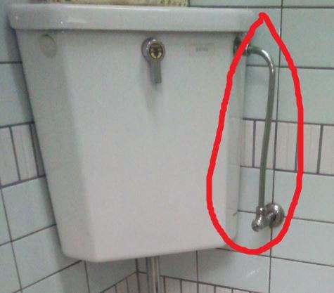 和式便器・トイレの水漏れ箇所と原因:給水管