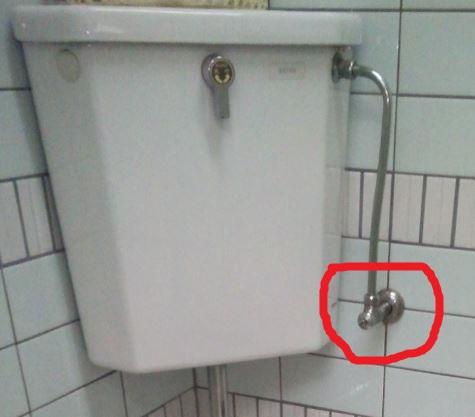 和式便器・トイレの水漏れ箇所と原因:止水栓