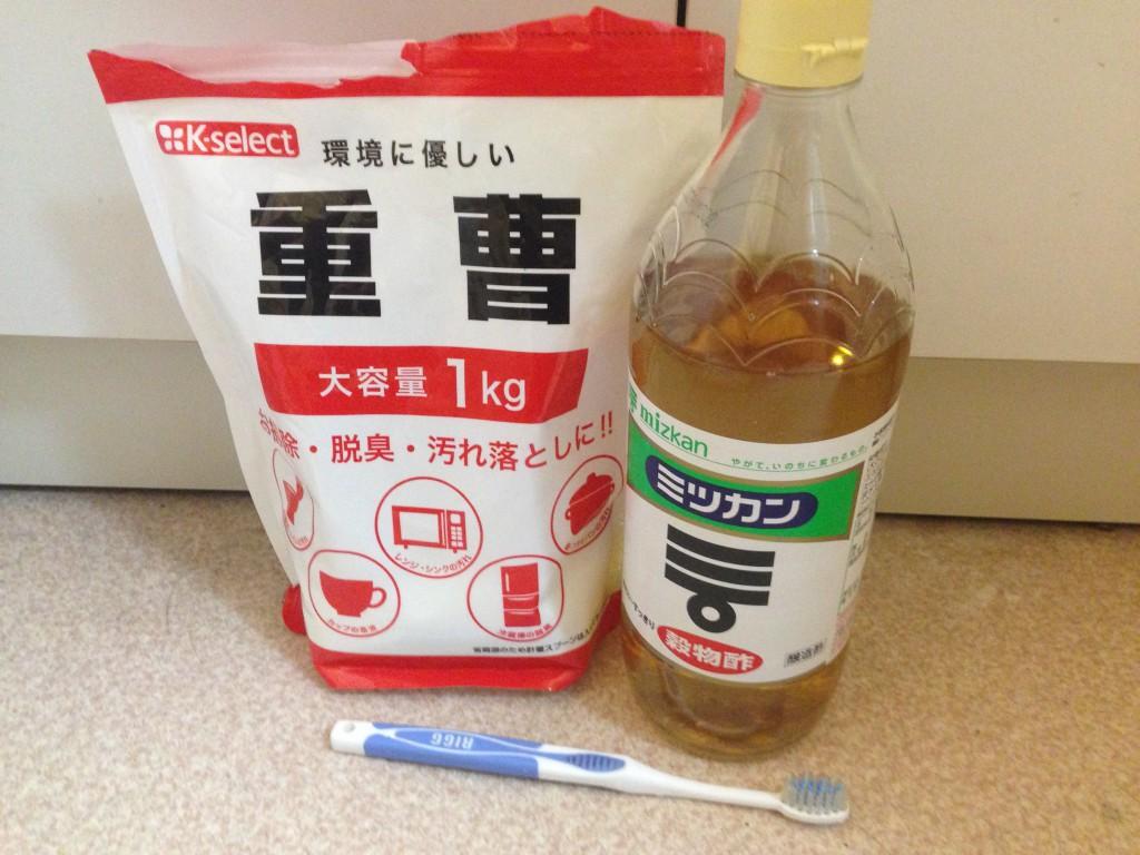 重曹・お酢・歯ブラシ