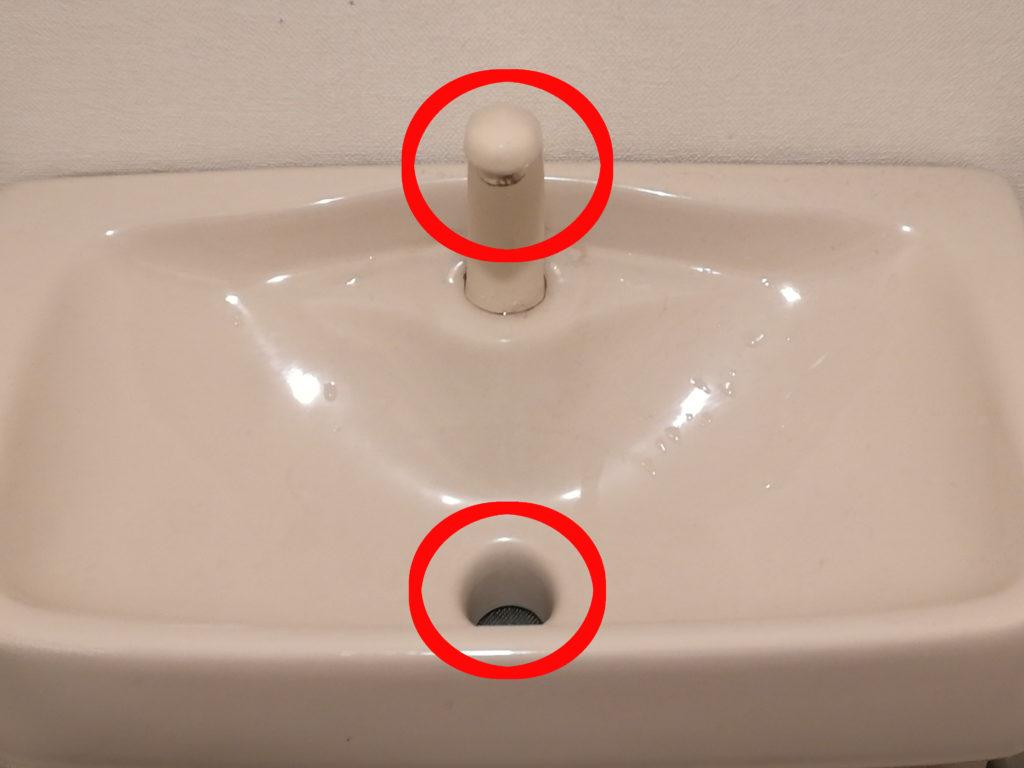 手洗い管・受け皿の確認